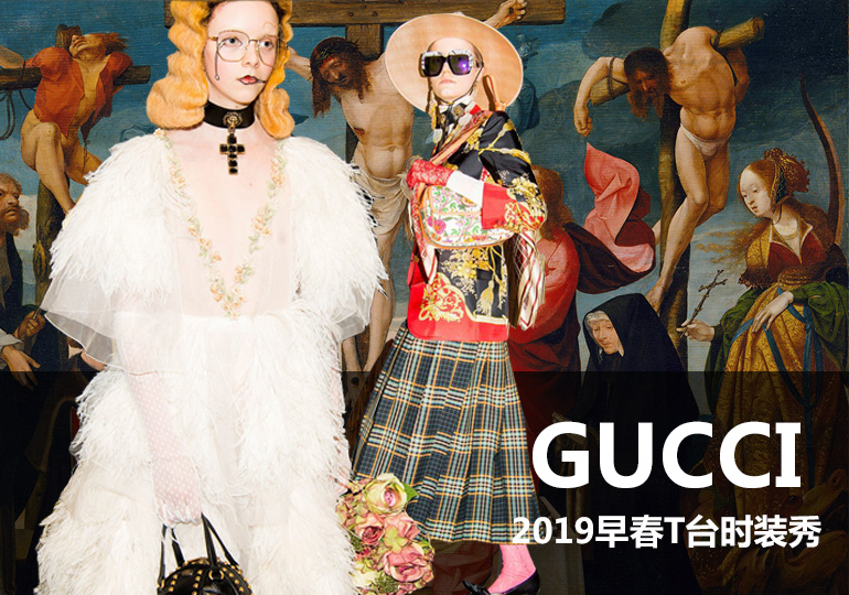 Cruise 2019 Gucci Show -- Road to Hades