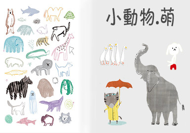 19/20 A/W Pattern for Kidswear -- Cute Animal