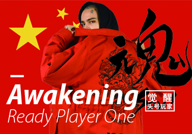Awakening ▪ Ready Player One -- 19/20 A/W Design Development for Menswear