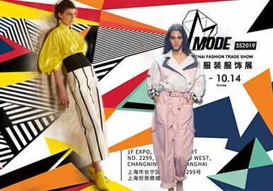 Mode Shanghai -- S/S 2019 Fashion Trade Show for Womenswear