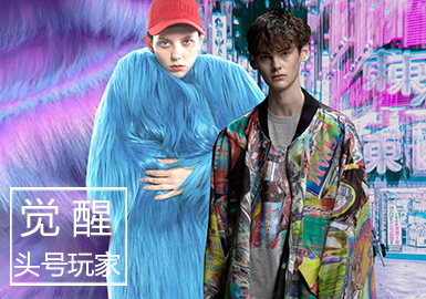 Awakening • Ready Player One -- 19/20 A/W Material Trend