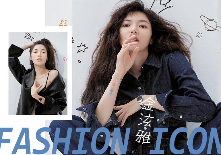 From Sexy Singer To Sweet Girlfriend, HyunA Changes Her Style