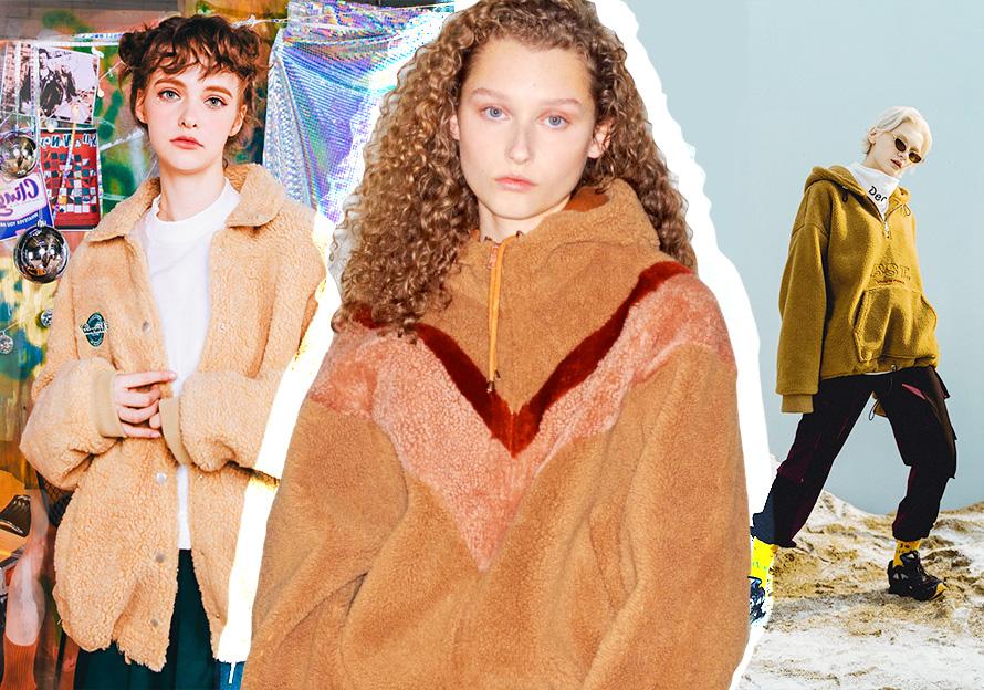 Warm Plush -- 2020 S/S Material & Accessory for Womenswear