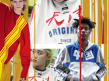 Athleisure — 2019 Resort Analysis of Benchmark Brands of Menswear