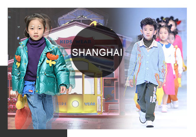 Shanghai Kids Wear -- Comprehensive Analysis of A/W 19/20 Shanghai Kids Fashion Week