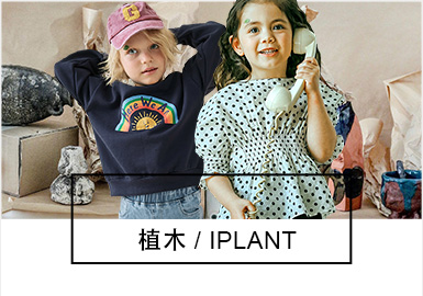 Iplant -- S/S 2019 Recommended Benchmark Brands for Kidswear