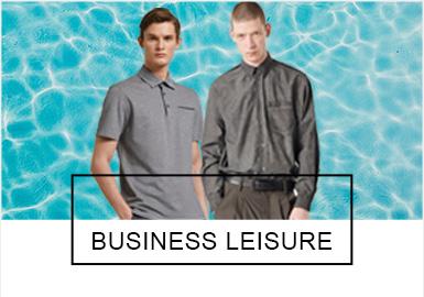 Fashionable Gentlemen -- Comprehensive Analysis of Men's Business Casual Attire