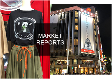 Pre-Fall Styles in Japan -- Comprehensive Analysis of Womenswear in Japan's Retail Markets