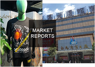 Simple Leisure -- Comprehensive Analysis of Menswear Wholesale Markets in Guangzhou