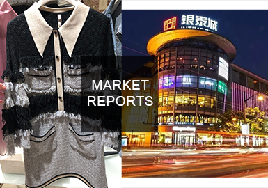 Pre-Fall Popular Elements -- The Comprehensive Analysis of Womenswear at Hangzhou Market.