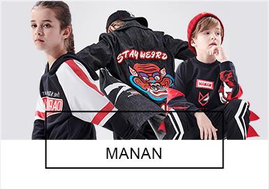 Unlimited Fashion -- MANAN