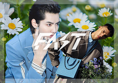 Daisy -- Kris Wu and LV Lead the S/S 2021 Fashion Trend