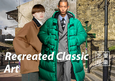 Recreated Classic Art -- The Confirmation of Menswear Color Trend