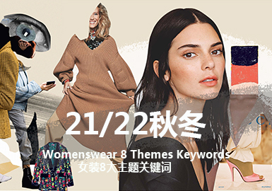 Eight Key Words for A/W 21/22 Womenswear