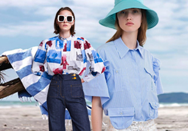 A Refreshed Holiday -- The Fabric Trend for Women's Shirts
