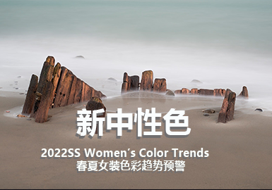New Neutrals -- Color Trends for S/S 2022 Womenswear