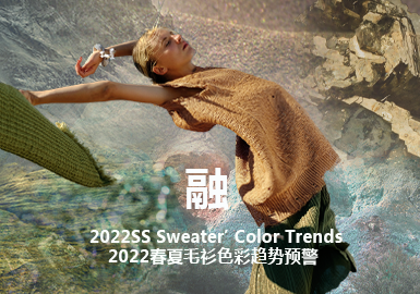 Integration -- Color Trends for S/S 2022 Womenswear