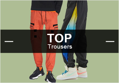 Trousers -- The TOP List of Menswear