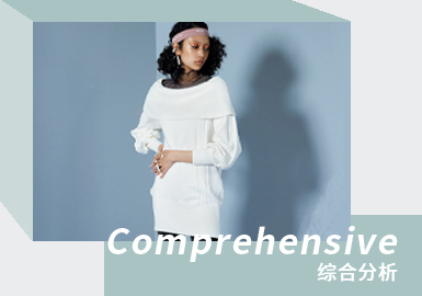 Simple Life Style -- The Comprehensive Analysis of The Benchmark Brand of Women's Minimalist Knitwear