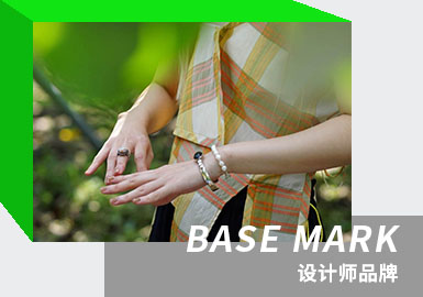 Japanese Casual Aesthetics -- The Analysis of BASE MARK The Womenswear Designer Brand