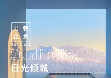 Sunlit City -- The Design Development of Menswear