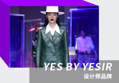 Screen Life -- The Analysis of YES BY YESIR The Womenswear Designer Brand