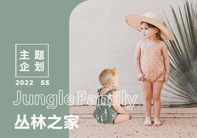 Jungle Family -- The Design Development of Infants' Wear