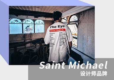 Playful Art -- The Analysis of Saint Michael The Menswear Designer Brand