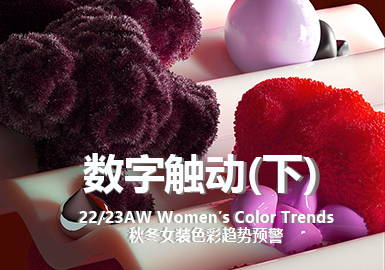 Digital Touch(Part Two) -- The Color Trend for Womenswear