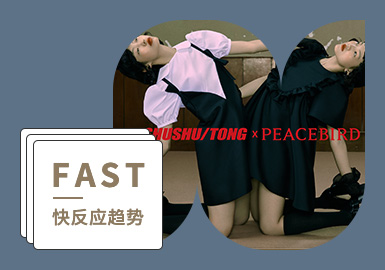 Limited Memory of School -- PEACEBIRD X SHUSHU/TONG Capsule Collection