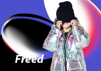 Freed -- The Theme Trend for A/W 22/23 Kidswear