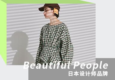 Novel Tailoring -- The Analysis of Beautiful People The Womenswear Designer Brand