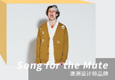Beast Narrative -- The Analysis of SONG FOR THE MUTE Menswear Designer Brand
