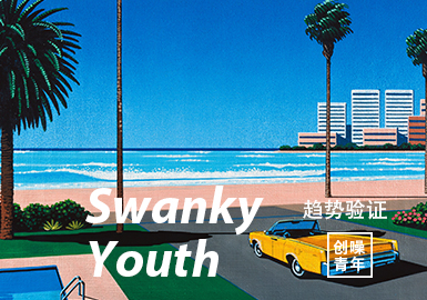 Swanky Youth -- The Color Trend Confirmation of Menswear Theme
