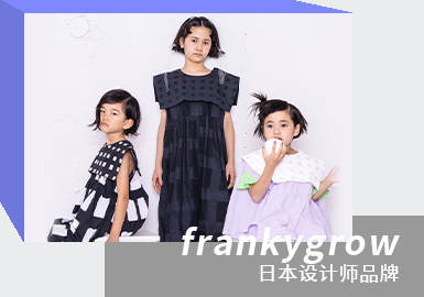 Mixture Pop -- Frankygrow The Japanese Kidswear Designer Brand