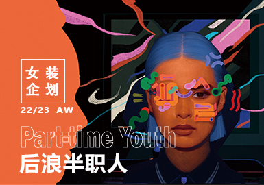Part-time Youth -- The Design Development of Womenswear