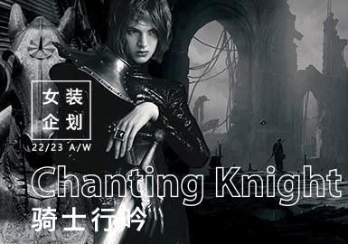 Chanting Knight -- The Design Development of Womenswear Theme