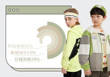 Jacket -- The TOP Ranking of Boys' Wear