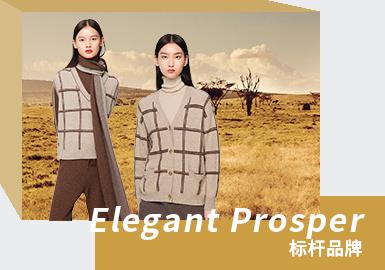 High-quality Detail -- The Analysis of Elegant Prosper The Benchmark Women's Knitwear Brand