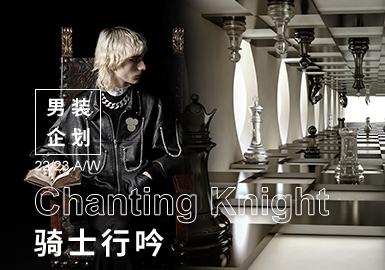 Chanting Knight -- The Design Development of Menswear Theme