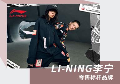 LI-NING -- The Analysis of Benchmark Sportswear Brand