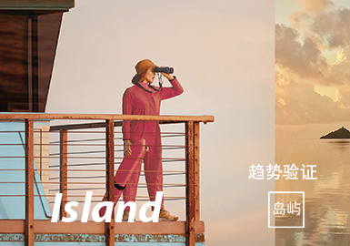 Island -- The Color Trend Confirmation of Womenswear
