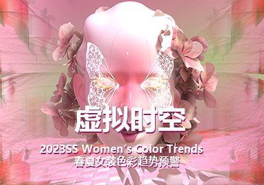 Metaverse -- The Color Trend Forecast for Womenswear