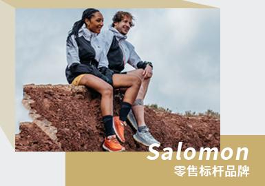 Salomon -- The Analysis of Benchmark Outdoor Sportswear Brand