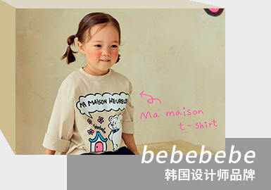 Autumn Paradise -- bebebebe The Korean Kidswear Designer Brand