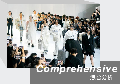 The Future Is Now -- The Comprehensive Analysis of Shanghai Fashion Week
