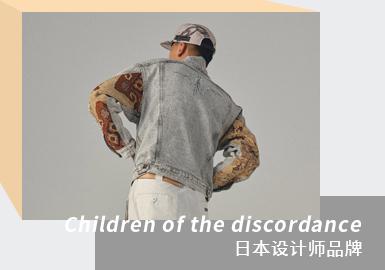 Retro Street Fashion -- The Analysis of Children of the discordance The Menswear Designer Brand