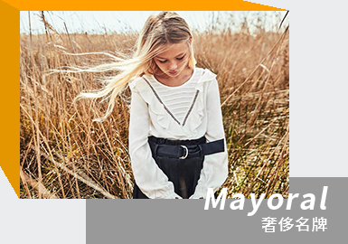 Free Wilderness -- The Analysis of Mayoral The Selected Kidswear Brand